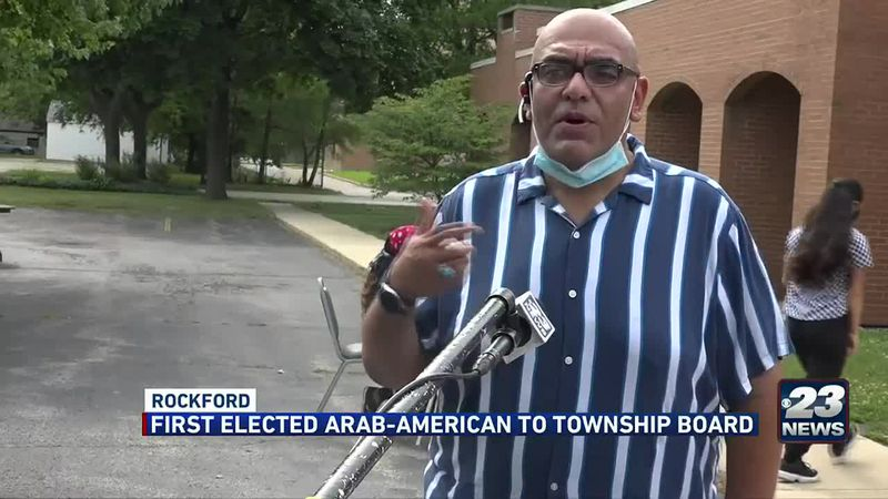First elected Arab-American to Rockford Township Board.