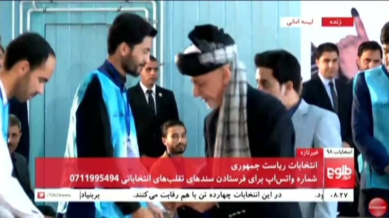 Afghanistan's president casts a vote in the election. (Source: Tolo News/CNN)